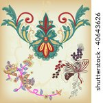 vector vintage design | Shutterstock .eps vector #40643626