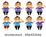 set of businessman    leader... | Shutterstock .eps vector #406452646
