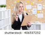 blonde business woman standing... | Shutterstock . vector #406537252