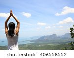 young fitness yoga woman at... | Shutterstock . vector #406558552