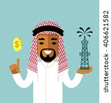 oil business concept with saudi ... | Shutterstock .eps vector #406621582