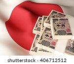 Постер, плакат: Japanese yen banknote bundles