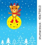 reindeer christmas greeting card | Shutterstock .eps vector #40675813