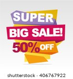 super sale banner  big sale... | Shutterstock .eps vector #406767922