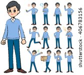 set of various poses of blue... | Shutterstock .eps vector #406783156