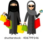 shopping concept with arab... | Shutterstock .eps vector #406799146