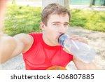 sitting guy in a basketball... | Shutterstock . vector #406807885