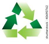 recycle symbol | Shutterstock . vector #40690762