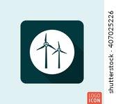 windmill icon. alternative...