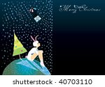 Christmas Card (hand drawn vector) - stock vector