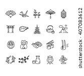 japan icon black outline set.... | Shutterstock .eps vector #407083612