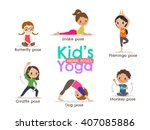 yoga kids poses vector cartoon... | Shutterstock .eps vector #407085886