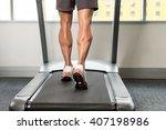 close up of male legs running... | Shutterstock . vector #407198986