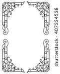 decorative frame | Shutterstock .eps vector #407334538