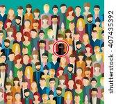 concept of terrorism. terrorism ... | Shutterstock .eps vector #407435392