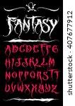 fantasy letters | Shutterstock .eps vector #407677912