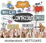 Small photo of Contribute Corporate Collaboration Support Contribution Concept