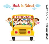 Children Enjoy On School Bus ...