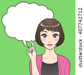 asian woman character with...   Shutterstock .eps vector #407742712