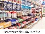 blur image of kitchen equipment ...