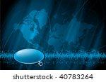 abstract vector background | Shutterstock .eps vector #40783264