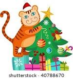 christmas | Shutterstock .eps vector #40788670