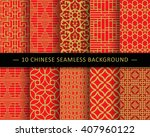 chinese seamless background... | Shutterstock .eps vector #407960122