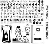 medical set of black sketch.... | Shutterstock .eps vector #40809562