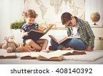 children brother and sister ... | Shutterstock . vector #408140392
