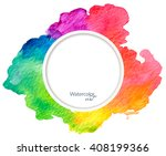 art rainbow frame. watercolor