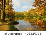 autumn morning in alexandrovsky ... | Shutterstock . vector #408324736