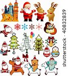 christmas design elements 2 | Shutterstock .eps vector #40832839