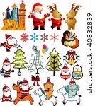 christmas design elements 2 | Shutterstock .eps vector #40832839