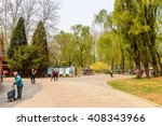beijing  china   apr 5  2016 ... | Shutterstock . vector #408343966