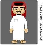 male saudi character standing. | Shutterstock .eps vector #408551962