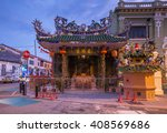 Small photo of Dusk view of the Choo Chay Keong Temple adjoined to Yap Kongsi clan house, Armenian Street, George Town, Penang, Malaysia.