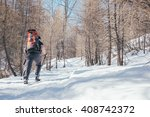hiking  | Shutterstock . vector #408742372