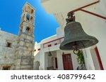 belfry of of panagia tourliani... | Shutterstock . vector #408799642