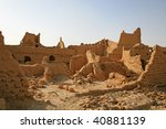 Ruins Of Diriyah  Old City Nea...