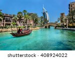 dubai  united arab emirates  ... | Shutterstock . vector #408924022