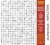 security  computer  industry... | Shutterstock . vector #409117045
