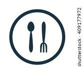 vector illustration of spoon...