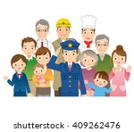 people of city | Shutterstock . vector #409262476