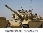American Abram Tank