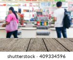 look out from the table  blur... | Shutterstock . vector #409334596