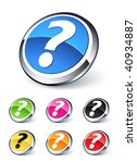 question button   Shutterstock .eps vector #40934887