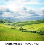 mountain landscape with road | Shutterstock . vector #40938742