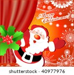 christmas background | Shutterstock .eps vector #40977976