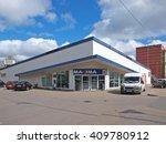 liepaja  latvia   april 20 ... | Shutterstock . vector #409780912