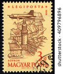 Small photo of SINGAPORE â?? APRIL 23, 2016: A stamp printed by Hungary to commemorate 40th Anniversary of Hungarian Airpost Stamps shows Heroes Square, Budapest, circa 1958